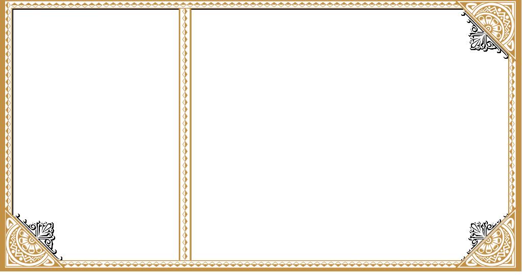 Vistoso Photo Frame For Two Pictures Cresta - Ideas Personalizadas ...